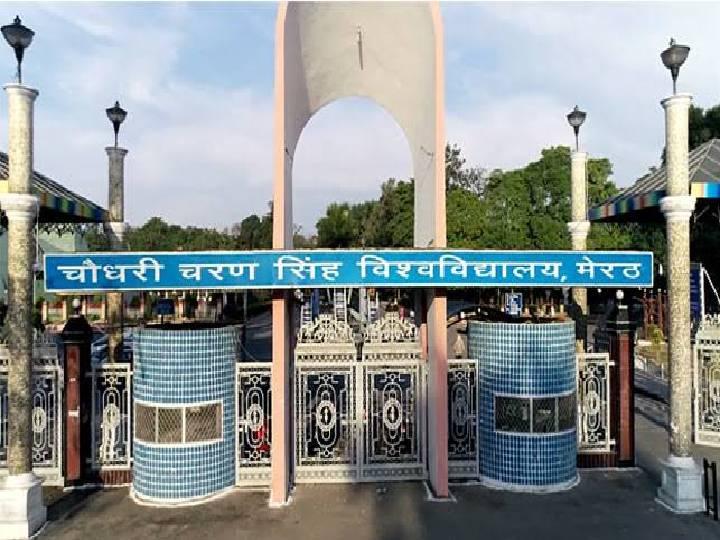 मेरठ विश्वविद्यालय के स्नातक और परास्नातक में कई पाठ्यक्रमों के परीक्षा कार्यक्रम जारी, BPED के परीक्षा केंद्र भी घोषित किए गए|मेरठ,Meerut - Dainik Bhaskar