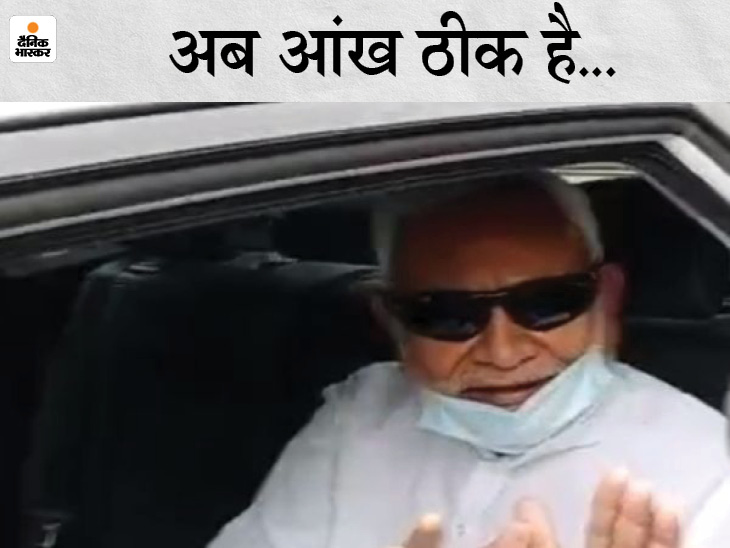 दिल्ली से पटना लौटने पर मीडिया से बात करते CM नीतीश कुमार। - Dainik Bhaskar