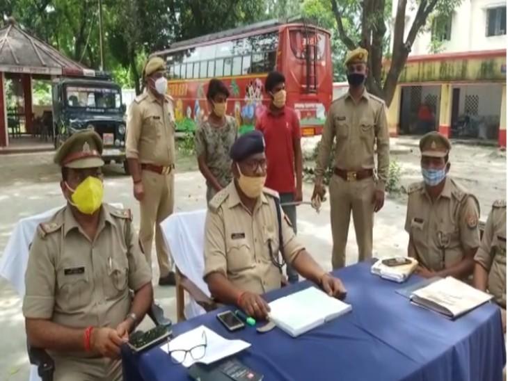 सौतेली बहन ने छोटी बहन को धोखे से बुलाया, फिर प्रेमी संग दोस्तों से कराया गैंग रेप; तीन गिरफ्तार लखनऊ,Lucknow - Dainik Bhaskar