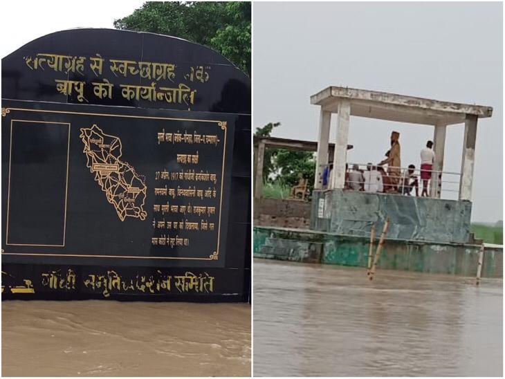 गांव में बने स्मारक तक पानी में डूबे। इनमें पंडित राजकुमार शुक्ल और संत राउत की प्रतिमाएं हैं, जिनको CM नीतीश कुमार ने लगवाया था।