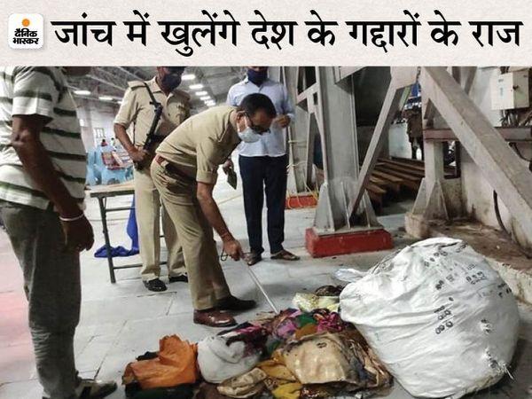 यह तस्वीर बिहार के दरभंगा रेलवे स्टेशन की है जहां 17 जून को पार्सल में विस्फोट हुआ था। फाइल फोटो