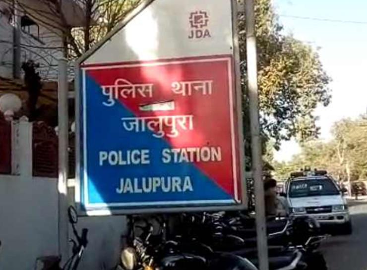 10 महीने में धन दोगुना करने का झांसा देकर दंपती समेत तीन लोगों से 65 लाख से ज्यादा की ठगी, एक साल बाद जयपुर में पकड़ा|जयपुर,Jaipur - Dainik Bhaskar