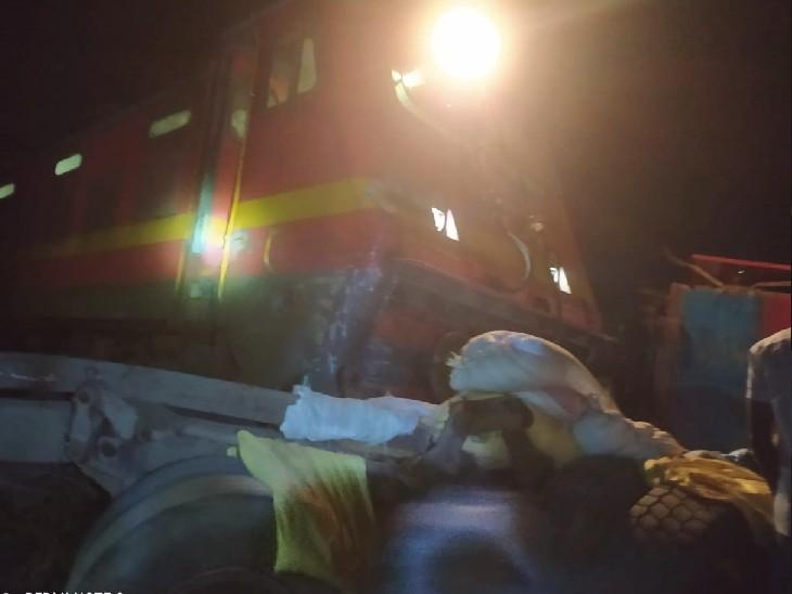 ट्रैन नदौल स्टेशन से जहानाबाद के लिए जा रही थी। - Dainik Bhaskar