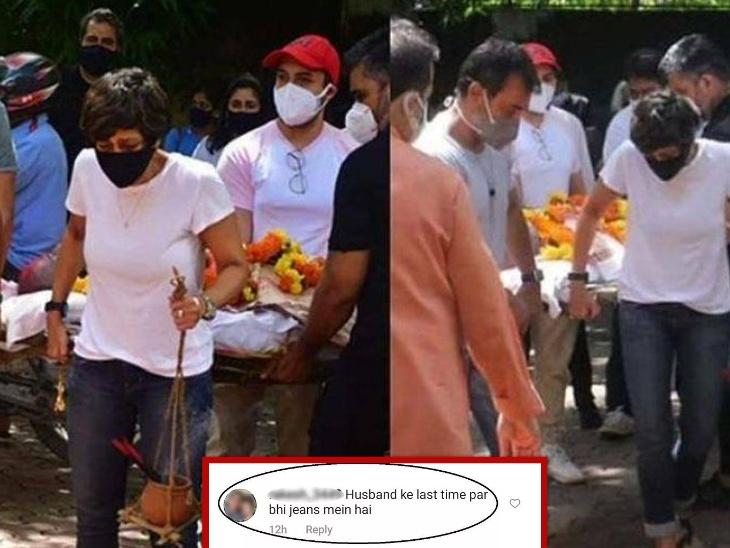 पति राज कौशल की अर्थी उठाकर मंदिरा बेदी ने तोड़ा स्टीरियोटाइप, लोगों ने कपड़ों पर सवाल उठाते हुए किया ट्रोल|बॉलीवुड,Bollywood - Dainik Bhaskar