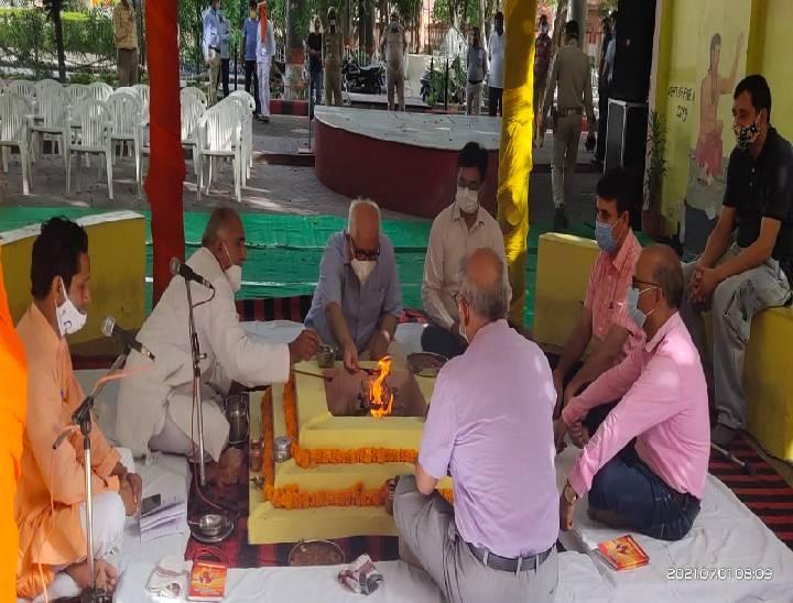 सीसीएसयू के 56वें जन्मदिन पर हवन - Dainik Bhaskar