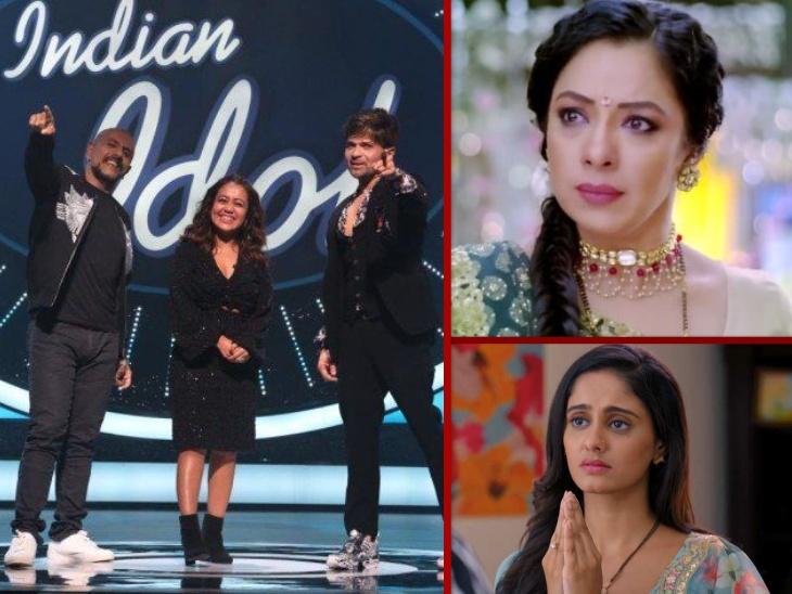 टीआरपी रेस में इंडियन 'आइडल 12' की एंट्री, अब भी पहले नंबर पर बरकरार है रूपाली गांगुली का शो 'अनुपमा'|टीवी,TV - Dainik Bhaskar