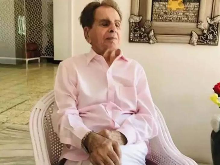 दोस्त फैसल फारूकी ने बताया-अस्पताल में अब कैसी है दिलीप कुमार की तबीयत, बोले-उम्र संबंधी दिक्कतों के कारण अस्पताल में कराया भर्ती|बॉलीवुड,Bollywood - Dainik Bhaskar