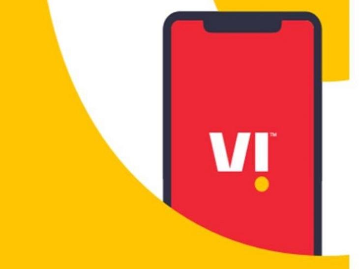 Vi ने लॉन्च किया 267 रुपए का नया प्लान, 25GB डाटा के साथ मिल रही है अनलिमिटेड कॉल|टेक & ऑटो,Tech & Auto - Dainik Bhaskar