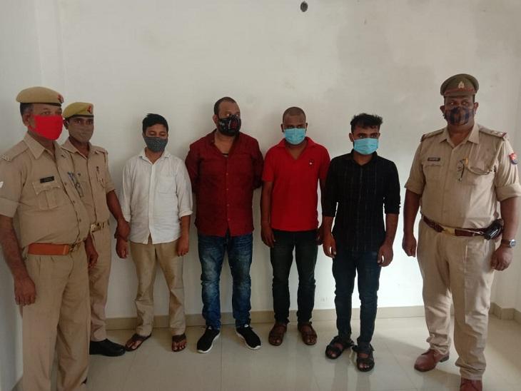 बिहार से ओडिशा जा रहा 35 टन गेहूं वाराणसी में ट्रक चालक ने ही बेच दिया था, पुलिस ने किया बरामद...4 आरोपी गिरफ्तार|वाराणसी,Varanasi - Dainik Bhaskar