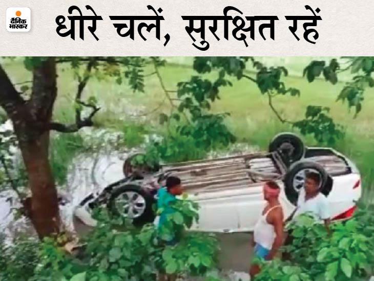 ड्राइव करते वक्त झपकी आने से पलटी कार; ड्राइव कर रहे डॉक्टर को 20 मिनट बाद पुलिस ने रेस्क्यू किया, पीछे बैठे भाई की मौत|छपरा,Chhapra - Dainik Bhaskar