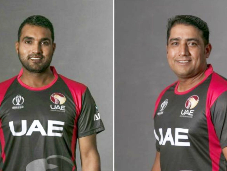 UAE के दो खिलाड़ियों ने इंडियन बुकी से करीब 3 लाख रुपए लिए; ICC ने दोनों खिलाड़ियों पर 8 साल का बैन लगाया|क्रिकेट,Cricket - Dainik Bhaskar