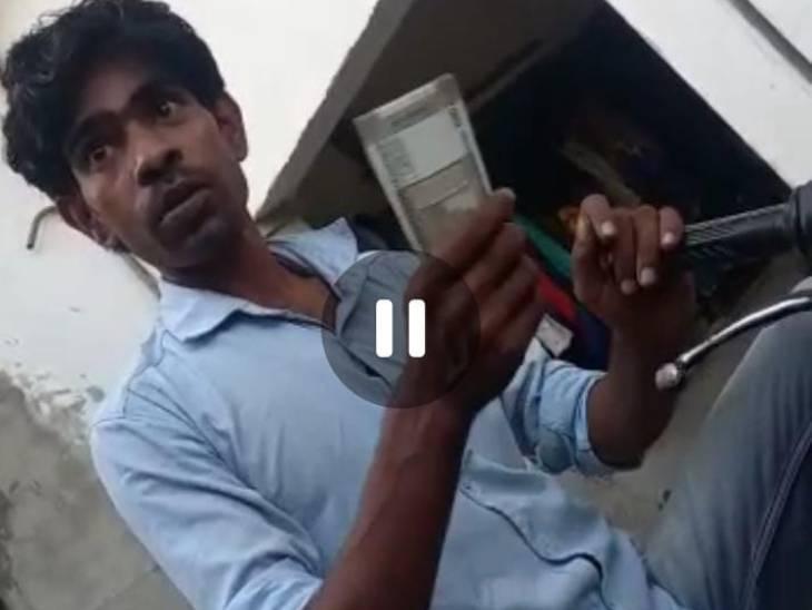 बोला- काम जेई साहब ही करेंगे, मैं उनका पक्का सेवक हूं;बस मालिक से पोल टूटने पर पैसे मांगने का मामला|एटा,Etah - Dainik Bhaskar