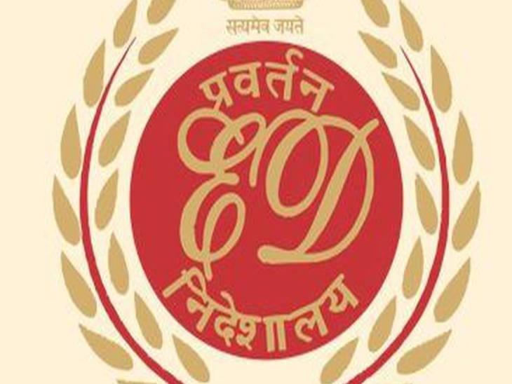 प्रयागराज में एसडीएम समेत 13 पर मनी लांड्रिंग का केस, जांच शुरू|प्रयागराज (इलाहाबाद),Prayagraj (Allahabad) - Dainik Bhaskar