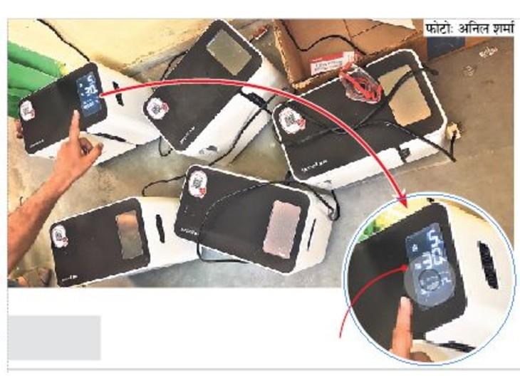 सरकार ने दूसरी लहर के दौरान आनन-फानन में 20 हजार कंसंट्रेटर खरीदे हैं। - Dainik Bhaskar