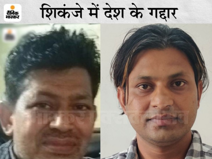 इमरान और नासिर दोनों सगे भाई हैं। एनआईए ने दोनों को हैदराबाद से गिरफ्तार किया है। - Dainik Bhaskar