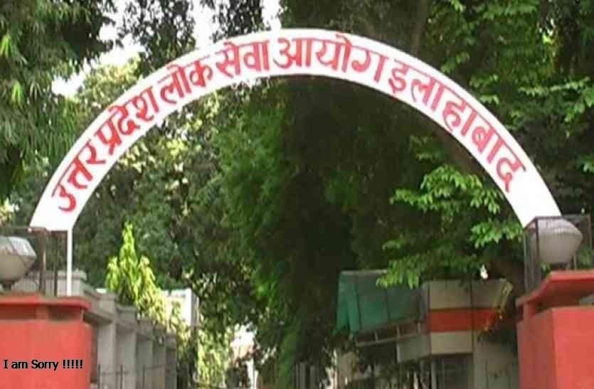 स्वास्थ्य विभाग में 3620 पदों के लिए सिर्फ 4062 अभ्यर्थियों ने किए आवेदन|प्रयागराज,Prayagraj - Dainik Bhaskar