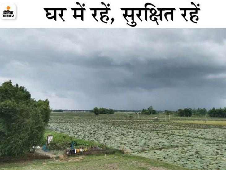 पटना, भोजपुर समेत 7 जिलों में ऑरेज अलर्ट, जहानाबाद और नालंदा में भारी बारिश की चेतावनी; बिजली गिरने की भी आशंका|बिहार,Bihar - Dainik Bhaskar