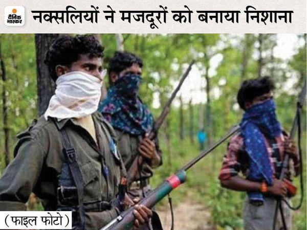 डंडे से पीटकर एक मजदूर की हत्या की, 14 मजदूरों को बनाया बंधक; 6 वाहनों को किया आग के हवाले; पुलिस जवानों से चल रही मुठभेड़ हुई खत्म जगदलपुर,Jagdalpur - Dainik Bhaskar