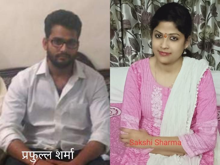 तंत्र-मंत्र से ठगे करोड़ों रुपए इंदौर-उज्जैन में किए इंवेस्ट, फरारी में भी नेता-डॉक्टरों को ठगता रहा; फरार पत्नी की 'मौत' से पर्दा उठाएगी पुलिस|ग्वालियर,Gwalior - Dainik Bhaskar