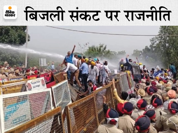 AAP द्वारा पंजाब CM के फार्महाउस का घेराव; बैरिकेडिंग तोड़कर आगे बढ़े तो पुलिस ने छोड़ा पानी, बिगड़ी सांसद भगवंत मान की तबीयत|चंडीगढ़,Chandigarh - Dainik Bhaskar