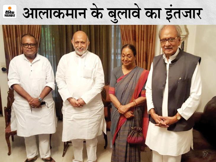 बिहार के नेताओं को राहुल गांधी के बुलावे का इंतजार, एक मत होने के लिए दिल्ली में 4 सीनियर नेताओं के बीच हुई मीटिंग|बिहार,Bihar - Dainik Bhaskar