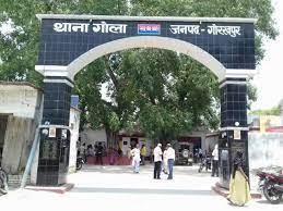 गोरखपुर के थाने में इंस्पेक्टर करते थे खुद आराम, प्राइवेट व्यक्ति से कराते थे थाने का काम, पोल खुली तो SSP ने किया सस्पेंड|गोरखपुर,Gorakhpur - Dainik Bhaskar