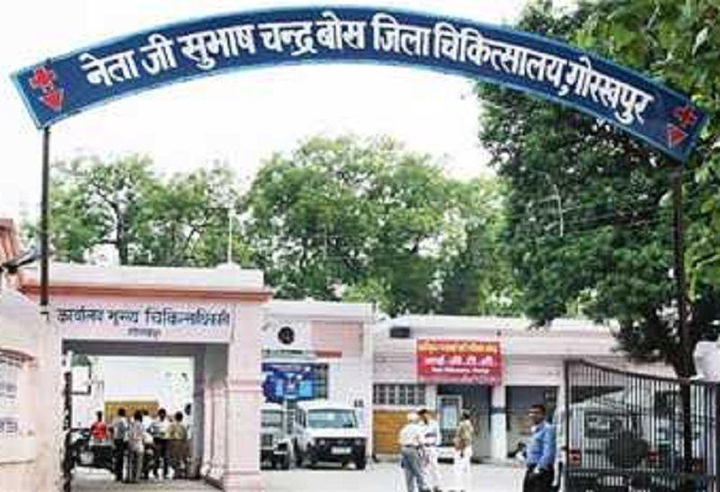 SIC बोले...एक ही सर्जन से चल रहा जिला अस्पताल, तत्काल एक और सर्जन तैनात करने की जरूरत गोरखपुर,Gorakhpur - Dainik Bhaskar