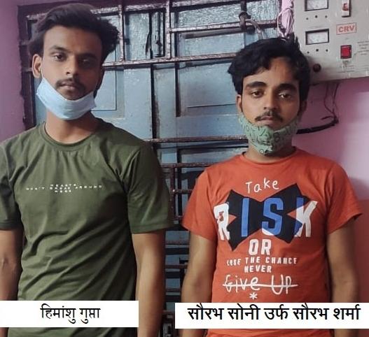 सेंट्रल स्टेशन से दिल्ली के लिए बुक की थी कार, कन्नौज निवासी युवकों ने मेरठ में हत्या कर फेंका था शव|कानपुर,Kanpur - Dainik Bhaskar