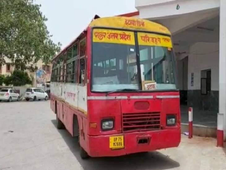 35 यात्रियों को बिना टिकट करवा रहे थे यात्रा, एक ड्राइवर,कंडेक्टर बर्खास्त; दो एआरएम निलंबित|इटावा,Etawah - Dainik Bhaskar