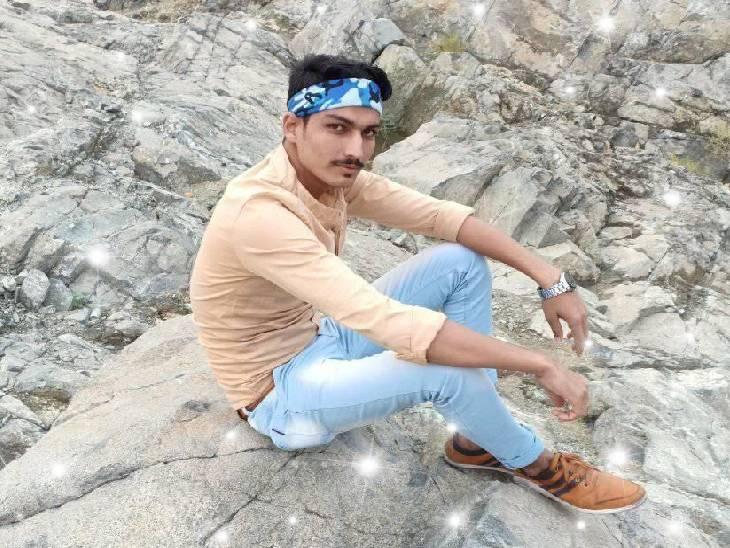 सऊदी अरब से लौटे युवक ने सोशल मीडिया पर लिखा- रीवा खान भाई, अमिरती छोटा पाकिस्तान, FIR के बाद मोबाइल जब्त; गिरफ्तारी पर संशय|रीवा,Rewa - Dainik Bhaskar