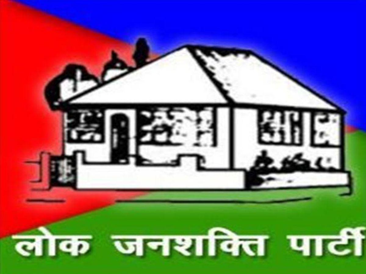 सरकारी होर्डिंग पर लोजपा ने लगाए बैनर, हटाने गए दो मजदूरों को बनाया गया बंधक|पटना,Patna - Dainik Bhaskar