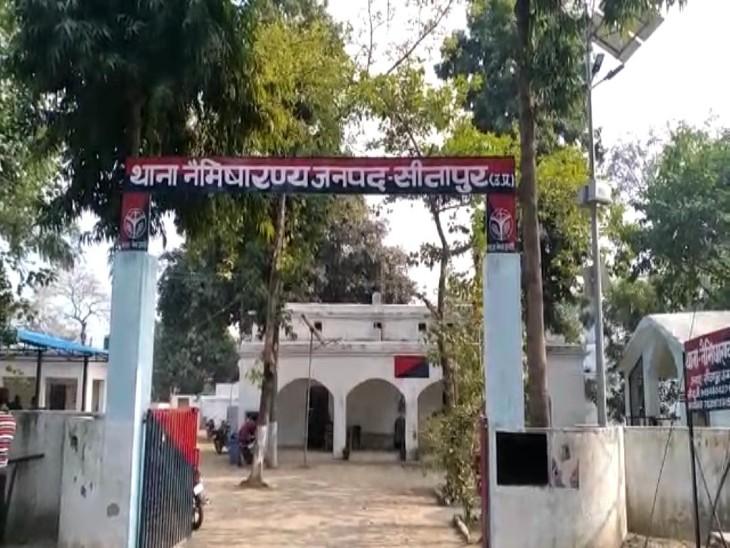 घर में घुसकर किशोरी से किया रेप, फिर दोस्त से शूट कराया वीडियो; पुलिस ने आरोपियों को किया गिरफ्तार|लखनऊ,Lucknow - Dainik Bhaskar