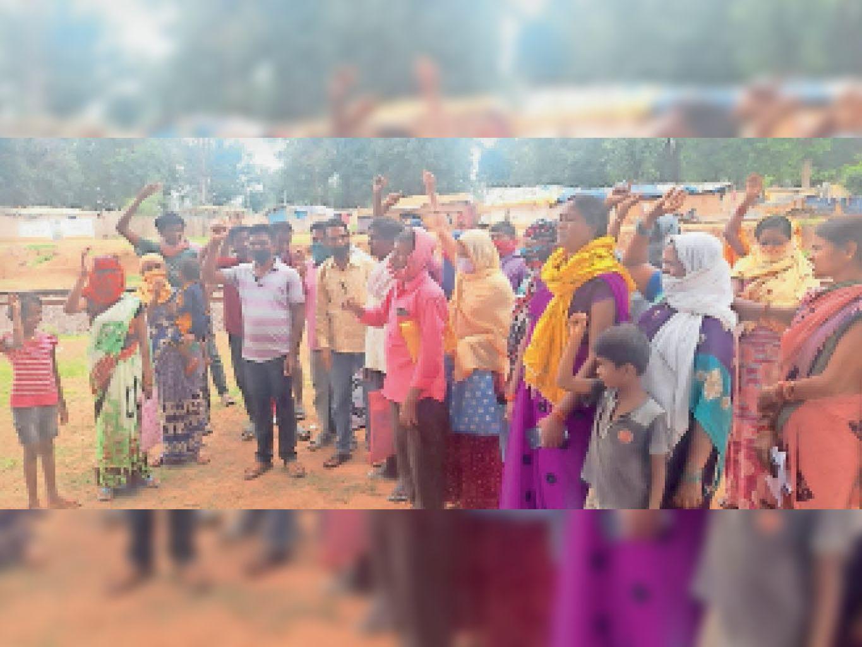 नक्सल पीड़ितों ने कहा- सरकार सुविधा दे या हमें मार दे गोली भानुप्रतापपुर,Bhanupratap pur - Dainik Bhaskar