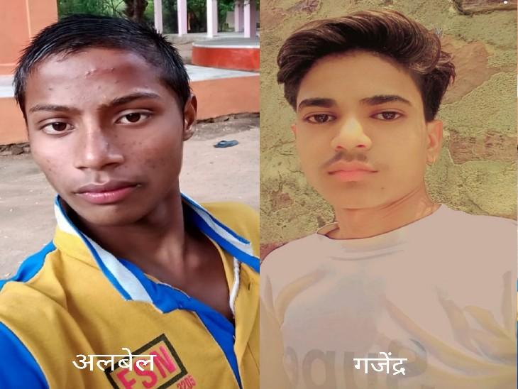 छुट्टी का मजा लेने जा रहे थे घर, मौत बनकर आई तेज रफ्तार कार ने बाइक सवारों को रौंदा, दो चचेरे भाइयों की मौत, एक घायल|ग्वालियर,Gwalior - Dainik Bhaskar