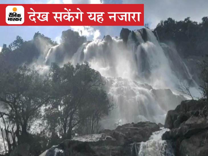 टूरिस्ट बरसात में भी देख पाएंगे हांदावाड़ा झरने की खूबसूरती, नक्सलगढ़ छिंदनार से हांदावाड़ा तक बन रही विकास की सड़क जगदलपुर,Jagdalpur - Dainik Bhaskar