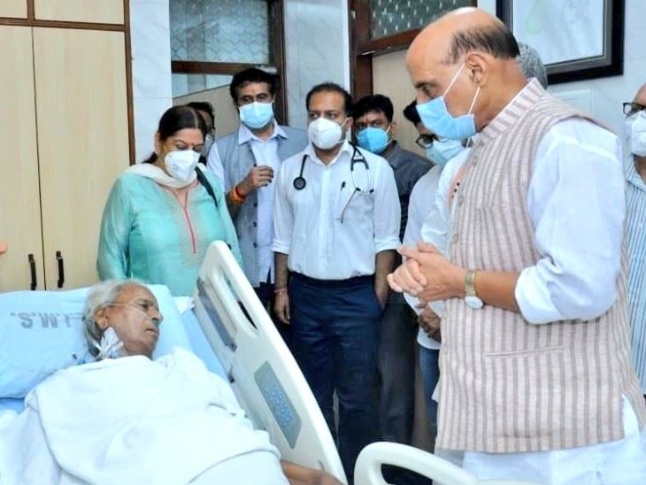 UP के पूर्व CM के बोलने और समझने की क्षमता कमजोर हुई, गृहमंत्री राजनाथ सिंह को भी नहीं पहचान पाए; डॉक्टर्स बोले- अगले 24 घंटे अहम|उत्तरप्रदेश,Uttar Pradesh - Dainik Bhaskar