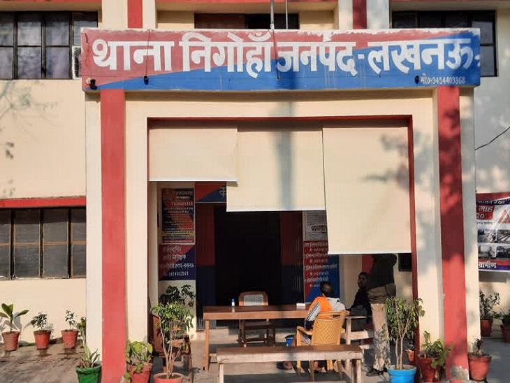 पेट दर्द का बहाना करके चोर ने दिया चकमा, CO ने लगाई फटकार; ड्यूटी पर तैनात मुंशी और सिपाही सस्पेंड लखनऊ,Lucknow - Dainik Bhaskar