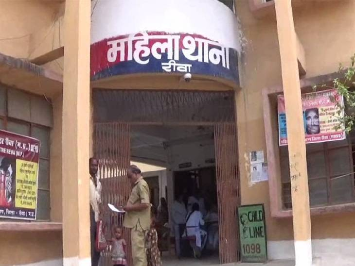 ट्रांसपोर्टर ने डबल सैलरी का लालच देकर रायपुर के होटल में बुलाया, काॅफी में नशीला पदार्थ पिलाकर किया दुष्कर्म रीवा,Rewa - Dainik Bhaskar