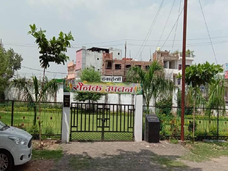 रीवा में नहर में नहाने गए MBBS के छात्र की डूबकर हो गई थी मौत, उसे पेड़-पौधों से लगाव था, इसलिए कैंपस में बनाया पार्क; नाम दिया 'रौनक' उपवन|रीवा,Rewa - Dainik Bhaskar