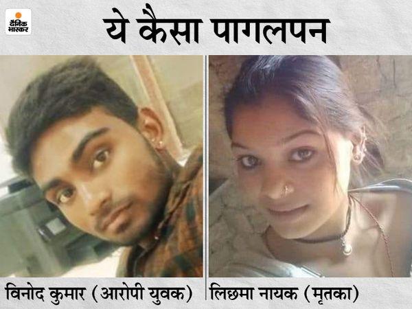 दोबारा फेसबुक पोस्ट कर बोला- प्रेमिका नहीं रही, अब मैं भी मरूंगा, खुद पर चाकू से चार वार किए, प्यार को अमर करना चाहते थे; पुलिस ने पकड़ा|नागौर,Nagaur - Dainik Bhaskar