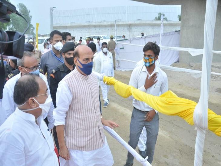 5500 करोड़ रुपए की लागत वाले 104 KM लंबे रिंग रोड का मुआयना करने पहुंचे राजनाथ सिंह, कहा- काम बेहतर और जल्द पूरा हो लखनऊ,Lucknow - Dainik Bhaskar