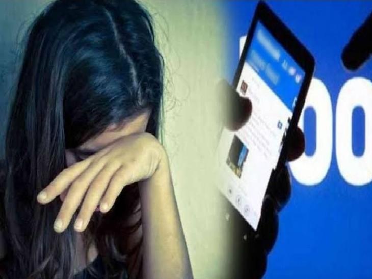 पोर्न वीडियो भेजकर करता है अश्लील चैट, दी धमकी- एसिड फेंक कर चेहरा बिगाड़ दूंगा, दहशत में महिला ने घर से निकलना किया बंद|ग्वालियर,Gwalior - Dainik Bhaskar