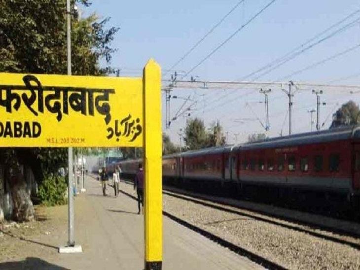 अमृतसर एक्सप्रेस से सफर कर रही महिला का पर्स स्टेशन से छीन कर फरार हो गया बदमाश|फरीदाबाद,Faridabad - Dainik Bhaskar
