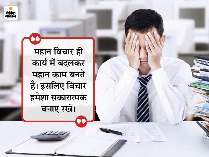 ज्ञानी वह है जो वर्तमान को ठीक से समझकर परिस्थिति के अनुसार आचरण करें|धर्म,Dharm - Dainik Bhaskar
