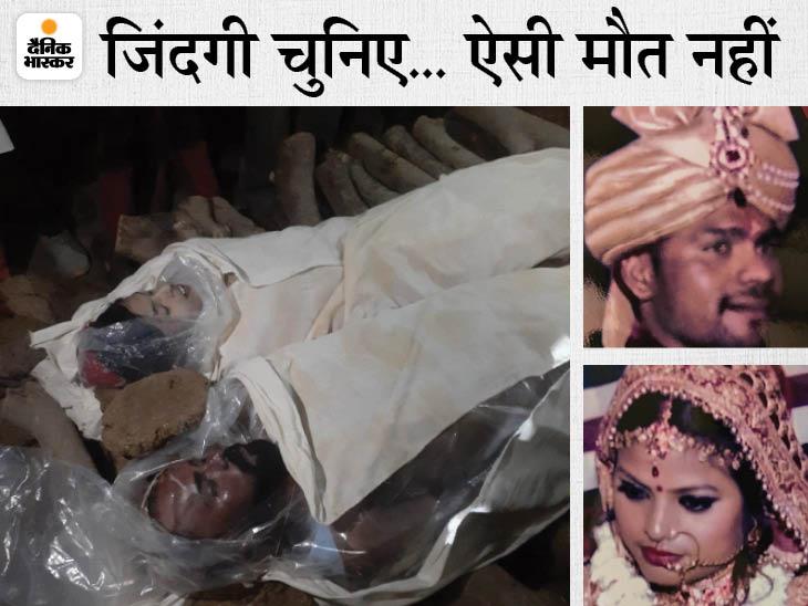 आगरा में पत्नी ने नया फोन मांगा तो पति ने फांसी लगा ली, बाद में पत्नी ने भी हाथ की नस काटकर सुसाइड किया; 13 महीने की बेटी अनाथ हुई|आगरा,Agra - Dainik Bhaskar