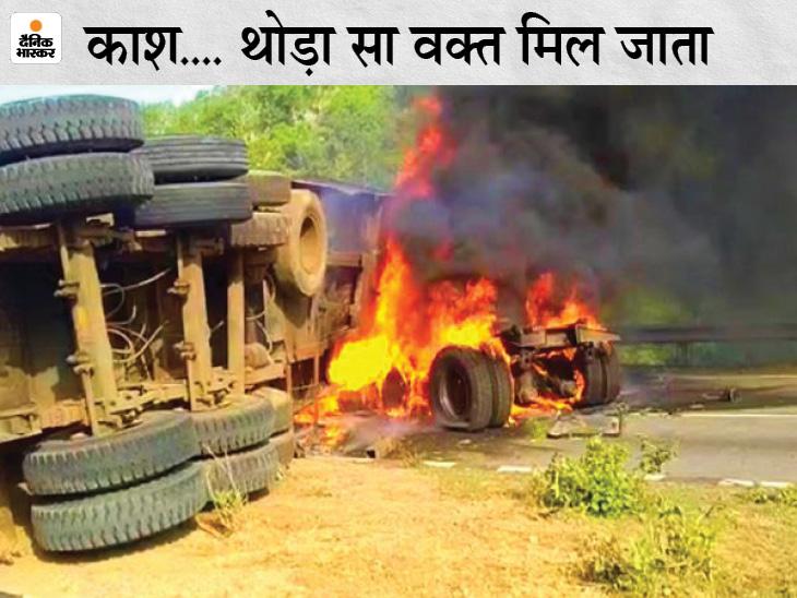 दो ट्रकों में भिड़ंत के बाद केबिन में फंसे युवकों को बाहर निकलने का मौका तक नहीं मिला, दूसरी गाड़ी के चालक ने कूदकर बचाई जान; दो घायल|उदयपुर,Udaipur - Dainik Bhaskar