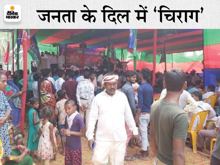 सांसद चाचा से खफा जनता बोली- LJP और हाजीपुर दोनों चिराग की; चुनाव जीतने के बाद तो पारस झांकने तक नहीं आए|वैशाली,Vaishali - Dainik Bhaskar