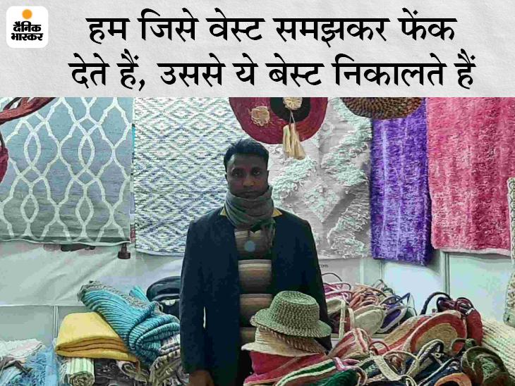 पिता मजदूरी करते थे, बेटे ने केले के बेकार स्टेम से शुरू किया बिजनेस; सालाना 9 लाख रुपए टर्नओवर, 450 महिलाओं को रोजगार भी मिला DB ओरिजिनल,DB Original - Dainik Bhaskar