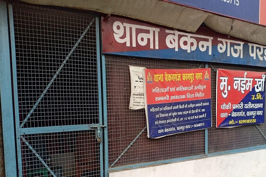 किशोरी के परिजनों और पड़ोसियों ने आरोपी को जमकर पीटा फिर कर दिया पुलिस के हवाले, छेड़खानी को अनदेखा करने पर बढ़ा अधेड़ का हौसला|कानपुर,Kanpur - Dainik Bhaskar