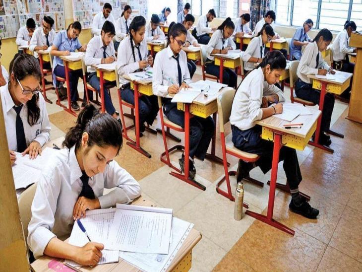 अगले सेशन के लिए बोर्ड ने घटाया 10वीं-12वी की परीक्षाओं का सिलेबस, इंग्लिश और इंडियन लैंग्वेज के पाठ्यक्रम में की कटौती करिअर,Career - Dainik Bhaskar
